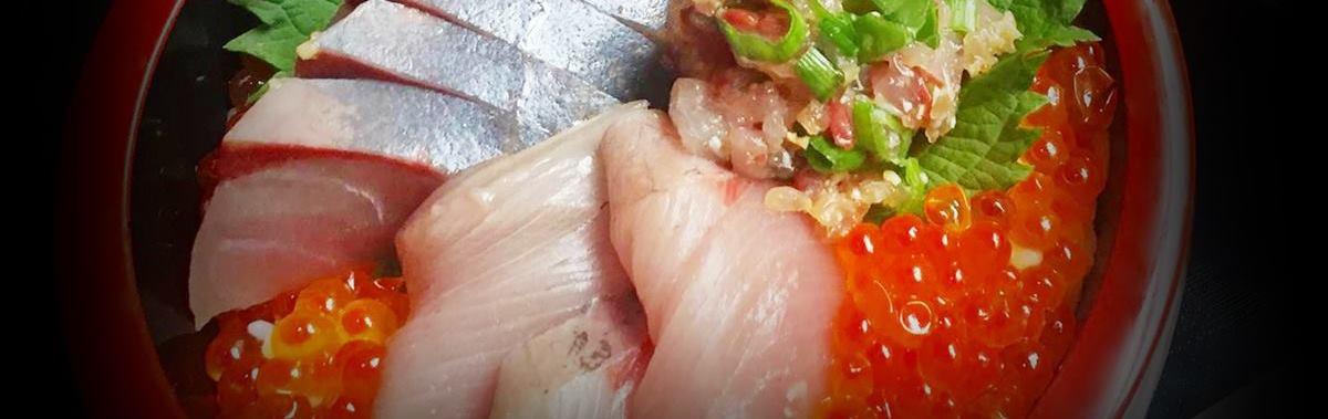 ふくらぎ海鮮丼